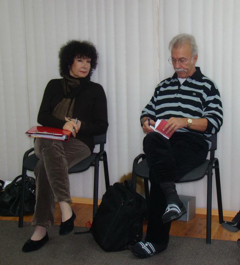 Габриэла и ХП
