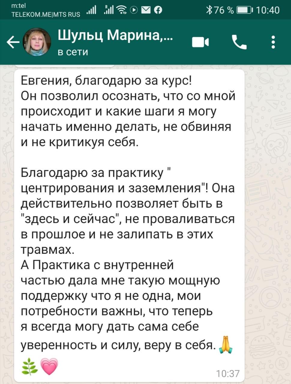 WhatsApp-Image-2020-09-07-at-07.14.08.jpeg