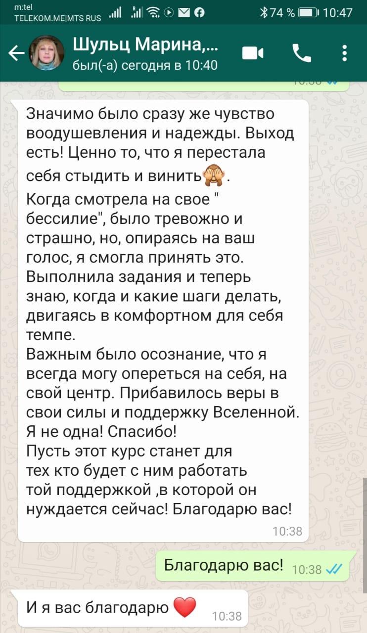 WhatsApp-Image-2020-09-07-at-07.14.31.jpeg