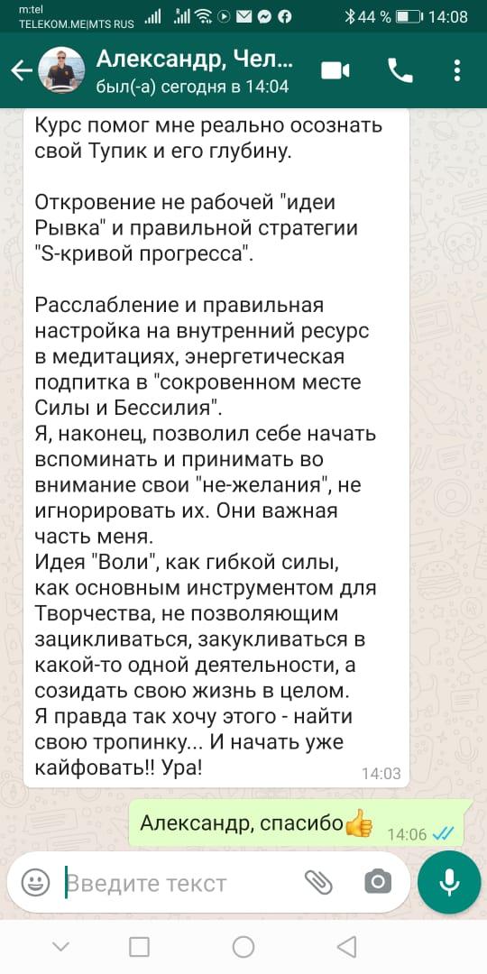 WhatsApp-Image-2020-09-07-at-07.17.09.jpeg