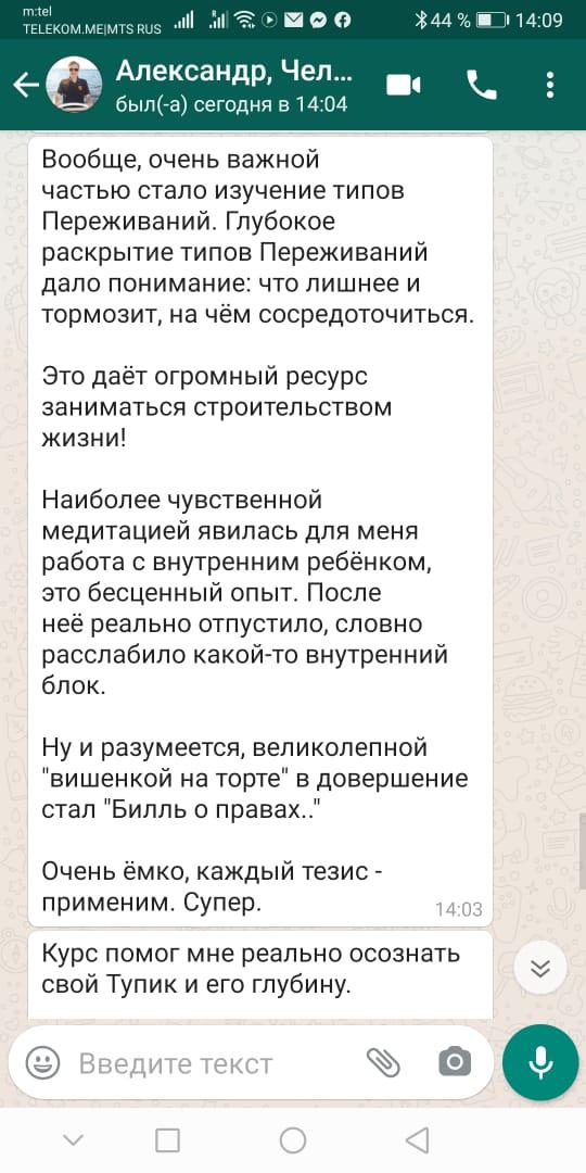WhatsApp-Image-2020-09-07-at-07.17.23.jpeg