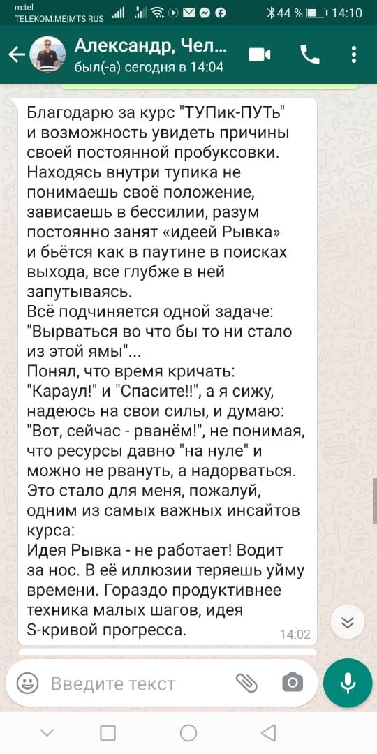 WhatsApp-Image-2020-09-07-at-07.17.42.jpeg