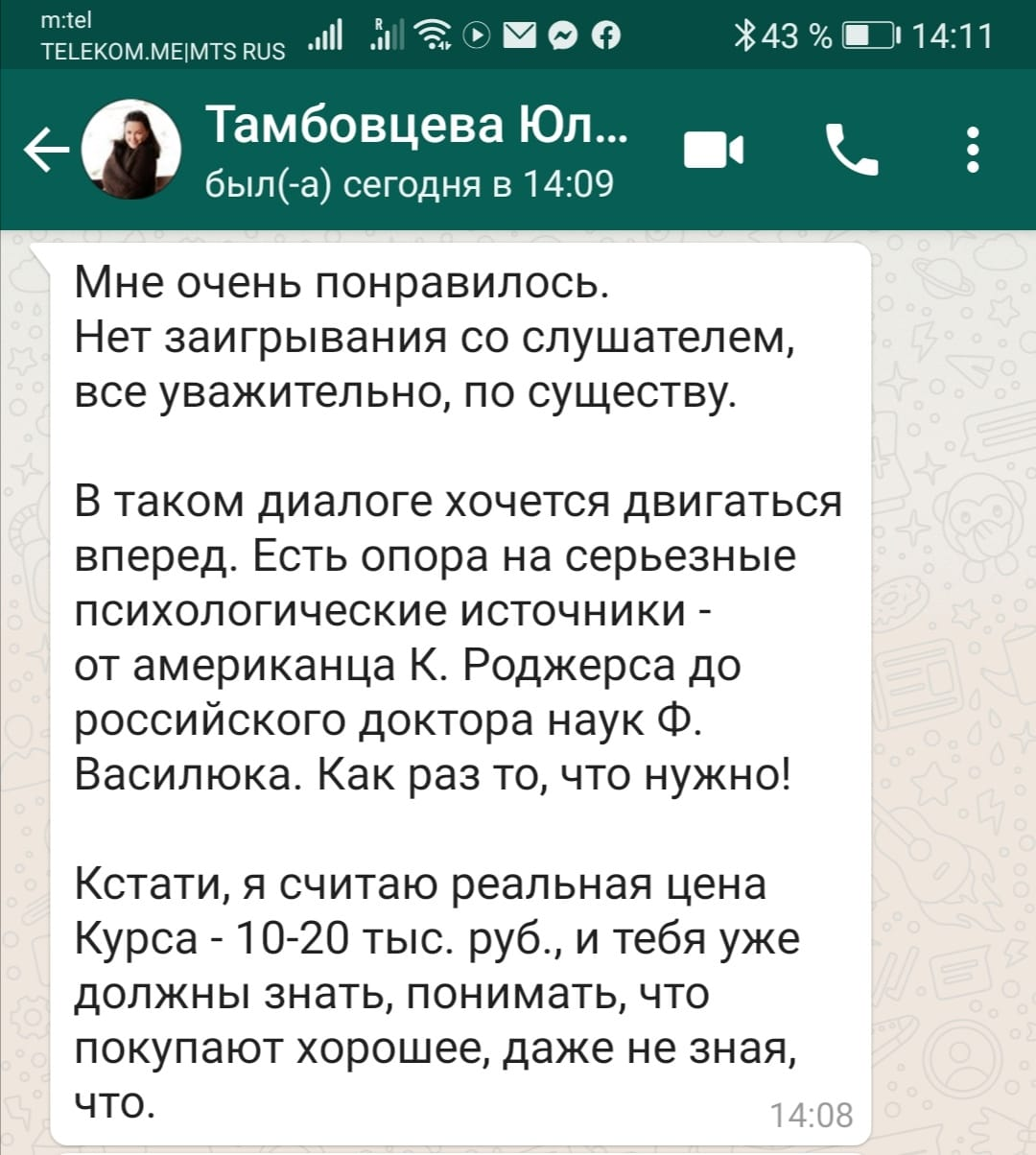 WhatsApp-Image-2020-09-07-at-07.17.52.jpeg