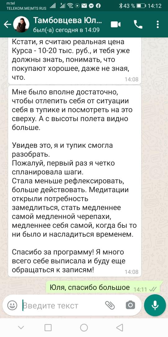 WhatsApp-Image-2020-09-07-at-07.18.01.jpeg